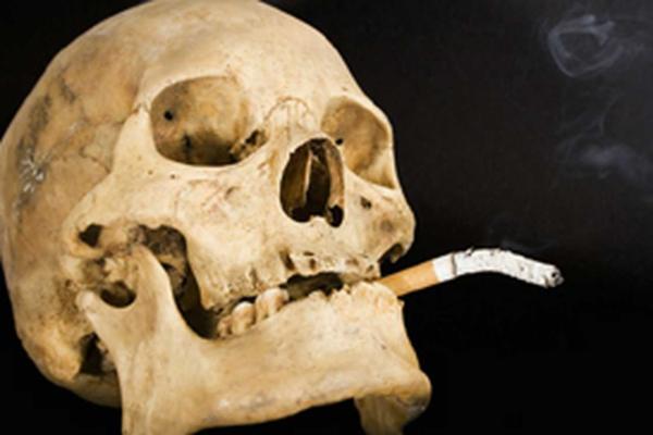Zašto ostaviti pušenje